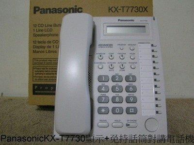 國際電話總機 TES 824 語音總機 轉接公司貨 3年保固 液晶顯示話機 8台來電顯示13200贈送西堤牛排