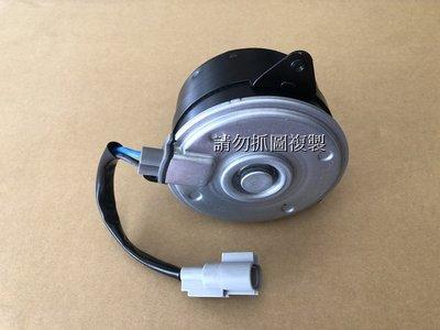 TOYOTA PREVIA 06-14 2.4 台製 全新品 高速型 冷氣風扇馬達
