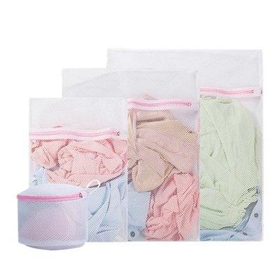 ☜shop go☞  洗衣網 內衣袋 分隔袋 50X60CM 護洗袋 包邊加厚 分裝袋  被單 衣物 洗衣袋【Z032】
