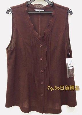 【 柒玖捌零日貨精品 】《 現貨 》日本製 全新正品 日本專櫃 背心 酒紅色 花邊 涼感  鈕釦式 開襟