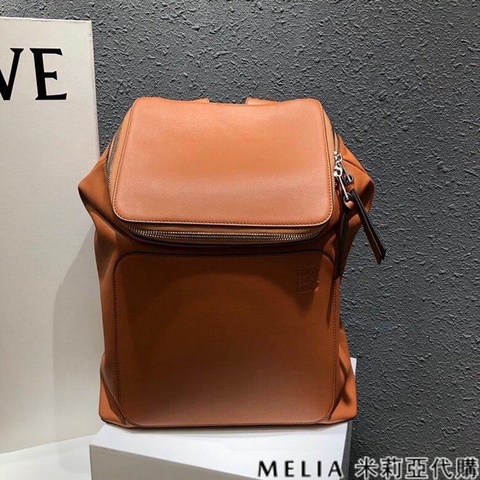 Melia 米莉亞代購 商城特價 數量有限 每日更新 19ss LOEWE 雙肩包 後背包 大容量 棕色