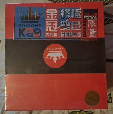 金冠K99 大海螺 藍牙喇叭 黑色(雙色) 南投縣