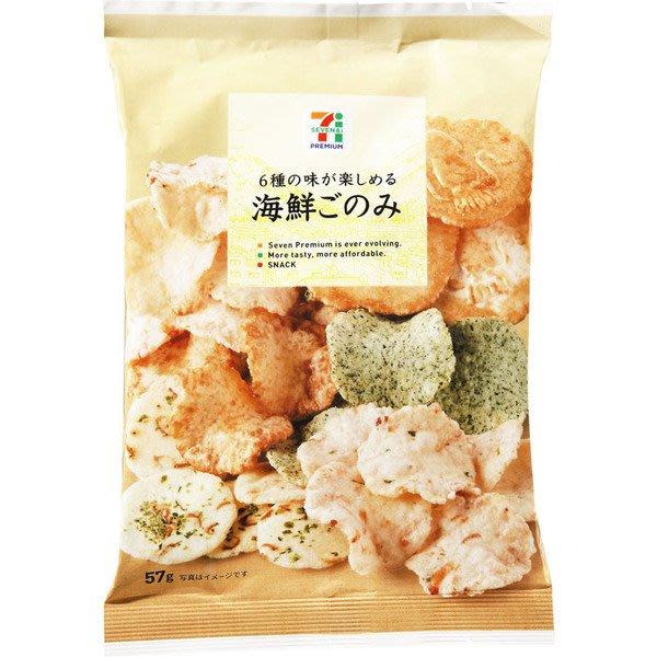 日本7-11 海鮮總匯仙貝 一包有六種海味仙貝  鹹香美味 一下子就吃完啦~