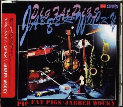 八八 - PIG FAT PIG - JABBER WOCKY  - 日版