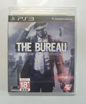 PS3 當局解密 XCOM HE BUREAU (英文亞版)**(全新未拆商品)【台中大眾電玩】