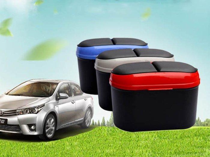☆意樂舖☆【車載夾式垃圾桶2號】汽車用可掛式 雙蓋式 雙開式 翻蓋式置物盒 車門邊懸掛式垃圾筒 雜物收納盒