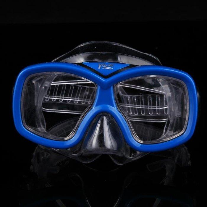 潛水鏡專業游泳眼鏡男女護鼻浮潛用具 潛水裝備面罩護鼻