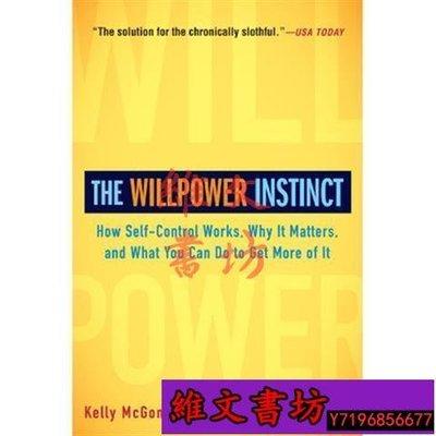 維文書坊 心靈 閱讀 The文 Wil•lpower Instinct 自控力英文原版 凱利·麥格尼格爾Wi955