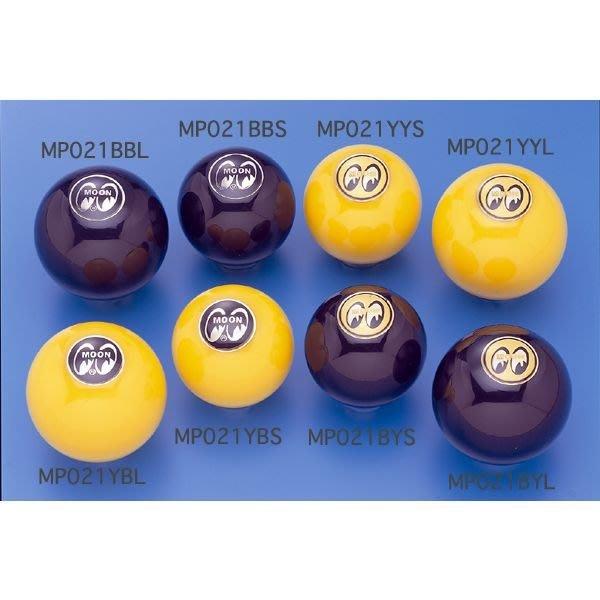 (I LOVE樂多)MOONEYES 50s圓球式經典排檔頭
