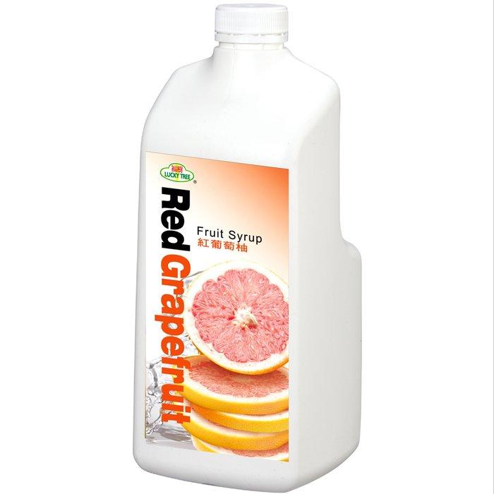 【綠盟】福樹牌 紅葡萄柚濃糖果汁(含果肉)- 2.5kg/瓶--【良鎂咖啡精品館】