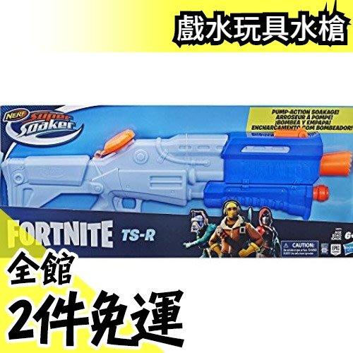日本空運 孩之寶 Nerf Fortnite 兒童射擊水槍 水鐵砲 E6876 戲水玩具水槍【水貨碼頭】