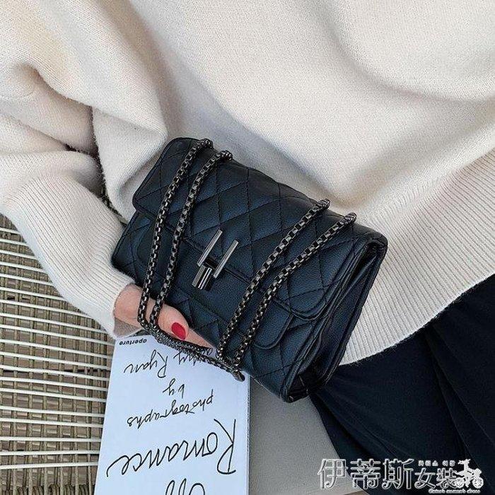 鍊條包側背小包包女2020新款韓版時尚百搭質感菱格鍊條包斜背網紅小黑包--8%百分吧
