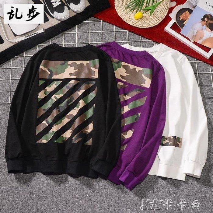 秋季韓版潮流長袖t恤男士潮牌寬鬆圓領體恤衣服迷彩印花上衣男裝