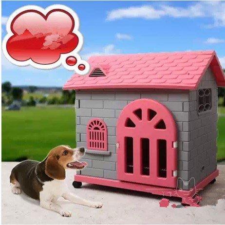 新品   豪華寵物房子 狗房子 狗狗屋子 帶隔板帶狗廁所
