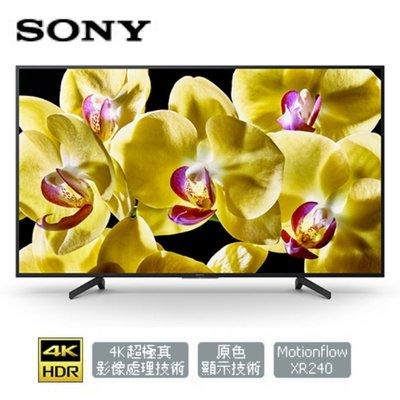 ☎來電享便宜 『SONY新力』 49吋 4K HDR連網液晶電視 KD-49X8000G 另售 KD-49X8500G