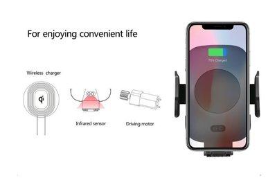 自動開合無線充電電話夾
