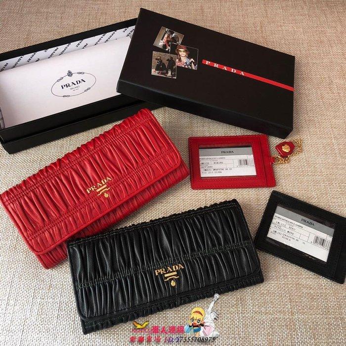 Prada普拉達新款羊皮衍縫純色按扣長款多卡位錢包錢夾皮夾皮包護照夾正品現貨