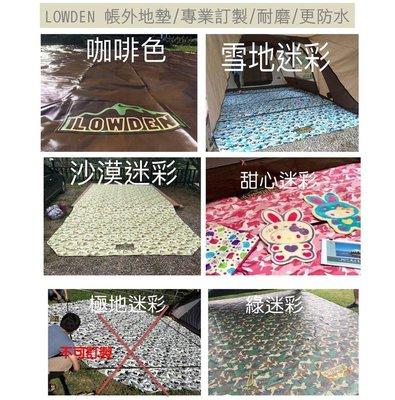FB銷售冠軍 / COLEMAN 4S notos 防水訂製(八角)/ 迷彩系列下單處/ 請備註顏色(沙漠2月底到貨) 台中市