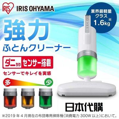[日代]IRIS OHYAMA 塵螨吸塵器 IC-FAC3(2019年) (含運價)
