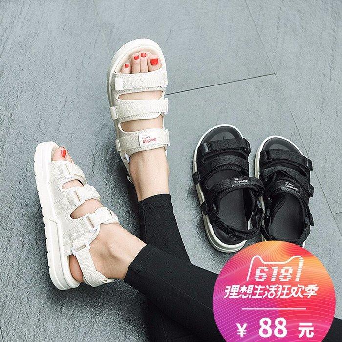 平底 涼鞋 正韓奧古獅登2018夏季新款百搭平底一字扣平跟鞋子學生魔術貼涼鞋女夏