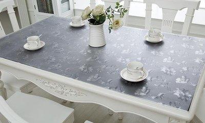 BELOCO 定制軟玻璃PVC桌巾防水防燙防油塑料透明餐桌BE655