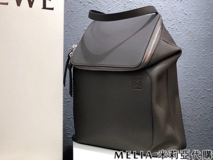 Melia 米莉亞代購 商城特價 數量有限 每日更新 19ss LOEWE 雙肩包 後背包 大容量 金屬灰
