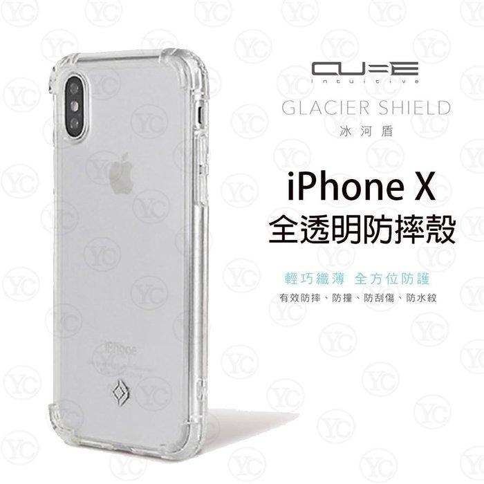 【Live168市集】贈送抗藍光保貼 Cube iPhoneX 冰河盾全透明防摔殼 Apple iPhone 手機