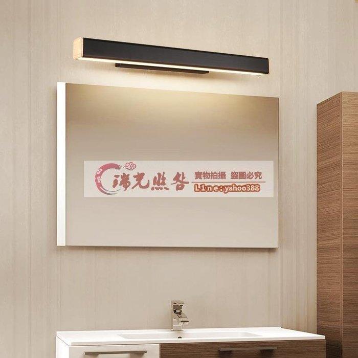 【美燈設】北歐風鏡前燈家用壁燈簡約現代過道創意LED衛生間酒店燈飾