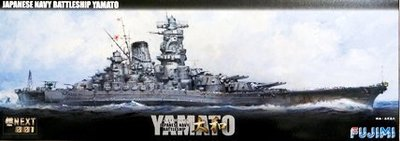 日本正版 FUJIMI 富士美 1/700 艦NEXT系列No.01 日本海軍戰艦大和號YAMATO組裝模型 日本代購