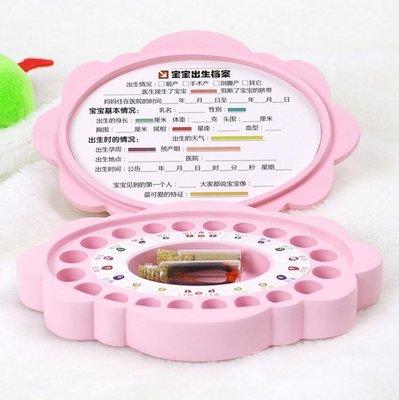 韓版兒童乳牙紀念盒男孩女孩嬰兒寶寶換牙牙齒臍帶胎毛收納收藏盒