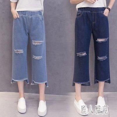大尺碼牛仔寬褲 高腰寬鬆毛邊破洞牛仔闊腿褲不規則長褲七分牛仔褲 DJ9446