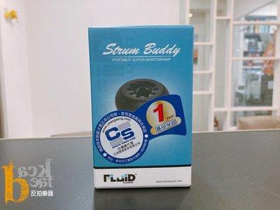 【反拍樂器】Fluid Audio 迷你吉他音箱 Strum Buddy 6瓦充電迷你音箱 吸盤式 3.5hr 便利攜帶