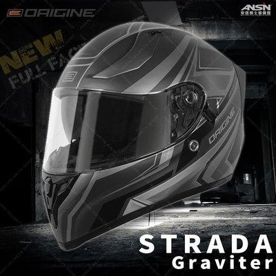 [安信騎士] 義大利 ORIGINE STRADA 彩繪 Graviter 消光黑鈦 雙鏡片 全罩 安全帽