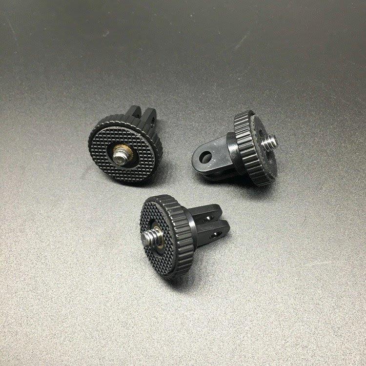 613sports GoPro 轉接頭 1/4吋螺絲 照相機底座 GP60 Hero  山狗 SJCAM小蟻