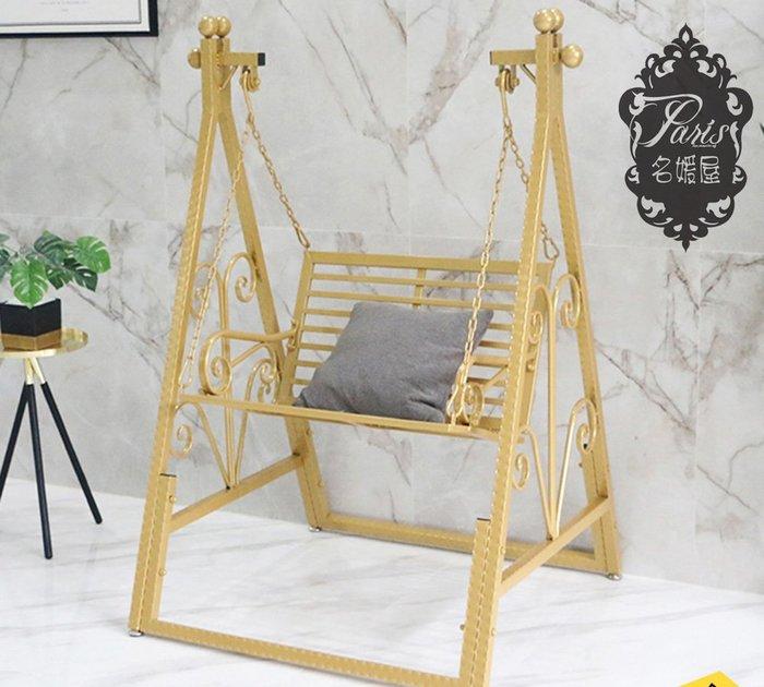 浪漫 質感戶外 歐式法式田園優雅 當鞦韆 休閒椅 戶外休閒 吊椅 擺飾椅 搖擺椅 懶人椅