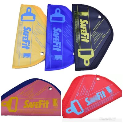 兒童安全帶固定器 汽車防勒 安全帶調整器 安全帶套