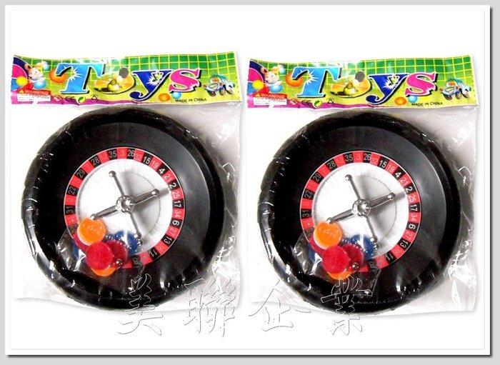 美聯企業  俄羅斯輪盤遊戲組~整套24組240元~ 益智玩具 桌遊 遊戲輪盤 娛樂賭具