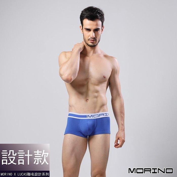 MORINOxLUCAS設計師聯名-時尚運動四角褲/平口褲(超值4入組)免運
