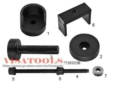 ~ VISA 汽車工具 ~ 專業汽修設備 ~ TOYOTA 工字樑鐵套拆裝工具(ALTIS)