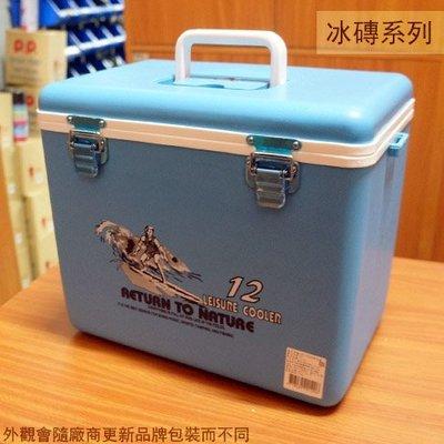 :::建弟工坊:::台灣製 TH-120 休閒 冰箱 12公升 冰桶 保冰保溫 釣魚露營 擺攤