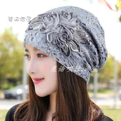 孕婦帽女月子帽包頭帽女時尚蕾絲花朵帽子女春秋韓版薄款光頭帽堆堆帽月子