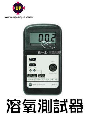 [第一佳‧水族寵物]台灣雅柏UP DO溶氧測試器 (附電池) 免運