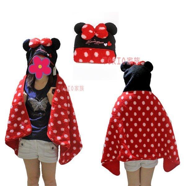 《東京家族》東京迪士尼樂園限定 米妮  披肩毛毯 現貨