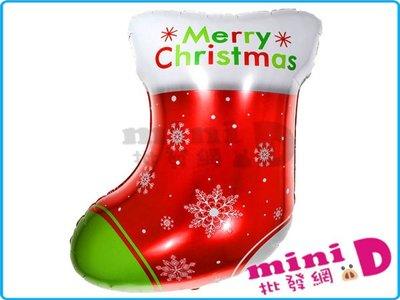 聖誕襪氣球 #112-2 氣球 聖誕襪 鋁膜 裝飾 布置 充氣 造型 玩具批發【miniD】[700750004]
