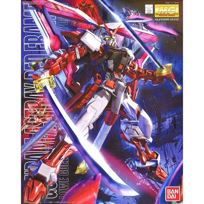 BANDAI MG 1/100 Gundam Astray Red Frame Kai 紅色異端 改 戰術背包