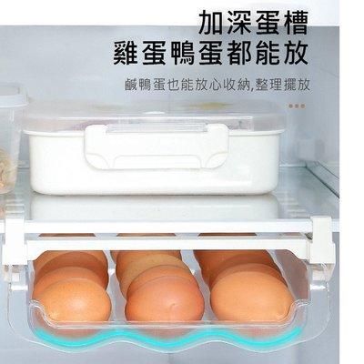 促銷 雞蛋放置收納 冰箱雞蛋收納盒 抽屜式雞蛋盒 冰箱蛋滾置物架 適用多款冰箱   雞蛋不易破裂