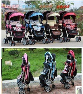 【易購生活館】正品   bebelove輕便折疊前後座雙胞胎嬰兒手推車雙人寶寶童車   加雨罩