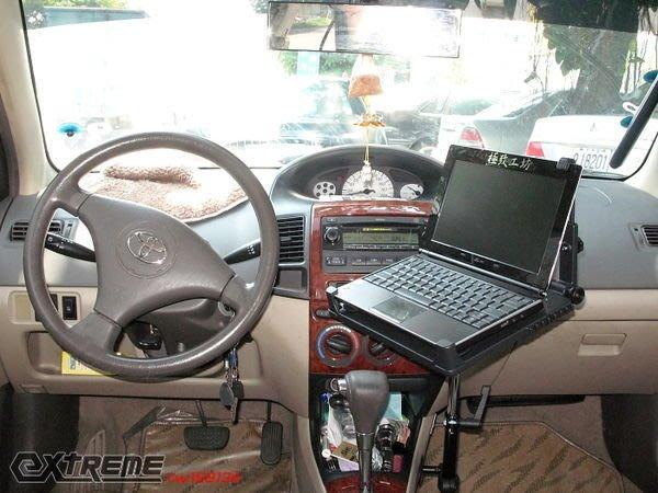 [極致工坊] Toyota Vios 專用 筆記型電腦 平板 筆電 車架 固定架可用於衛星導航 GPS EPC NB