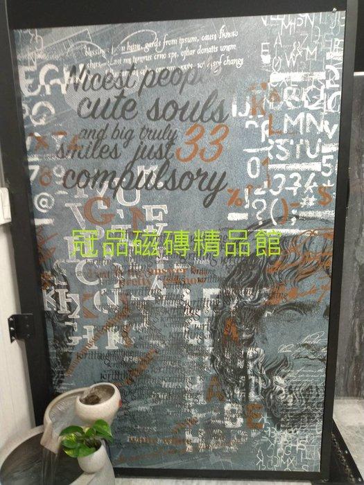 ◎冠品磁磚精品館◎進口精品 霧面石英磚-美式海報牆磚– 120X180CM