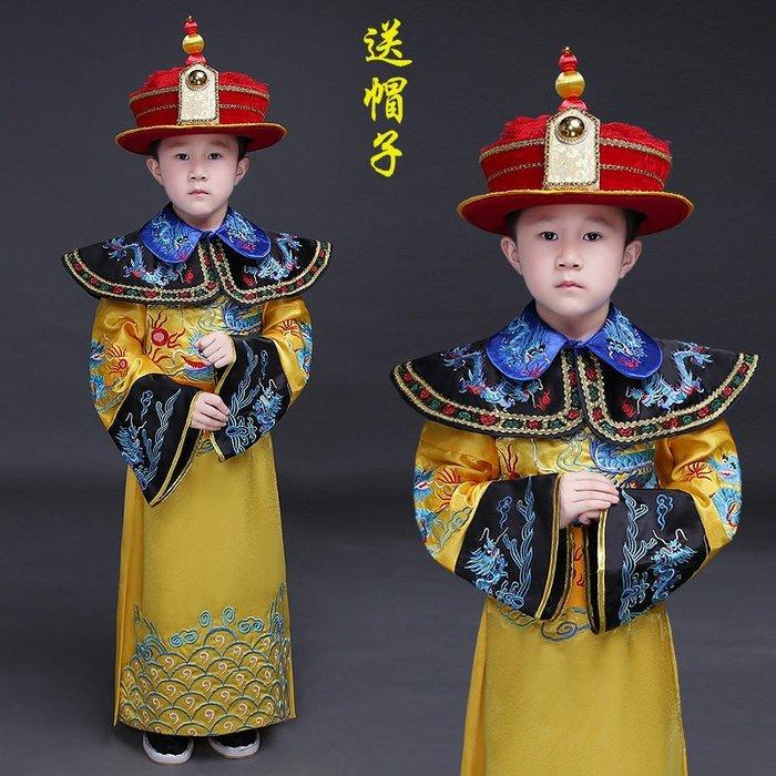 『國際舞蹈用品』兒童古裝男童表演出服裝清朝小皇帝太子龍袍旗裝康熙乾隆雍正攝影120公分 H-058